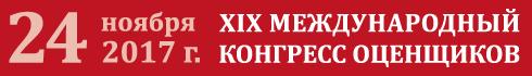 banner-490x70-px-kongress-4.jpg