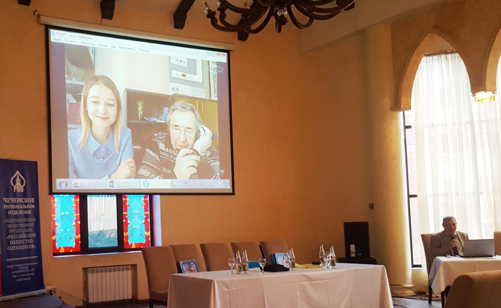 видеоконф.по скайпу с Лейфером и Крайниковой.jpg