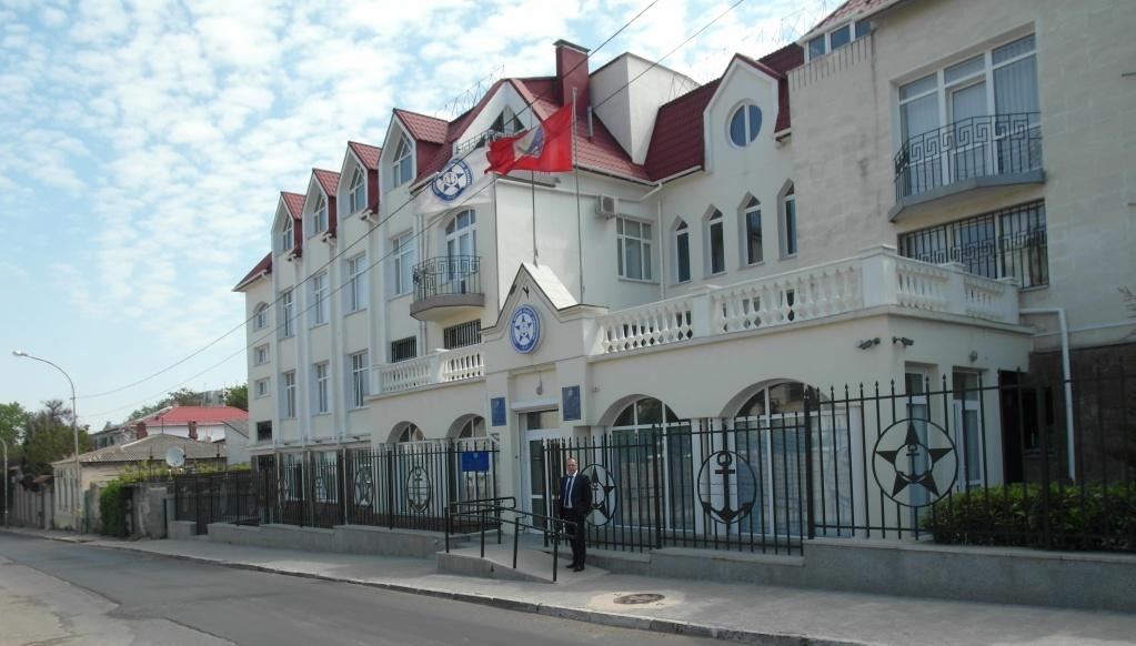 Здание Морского региостра.JPG