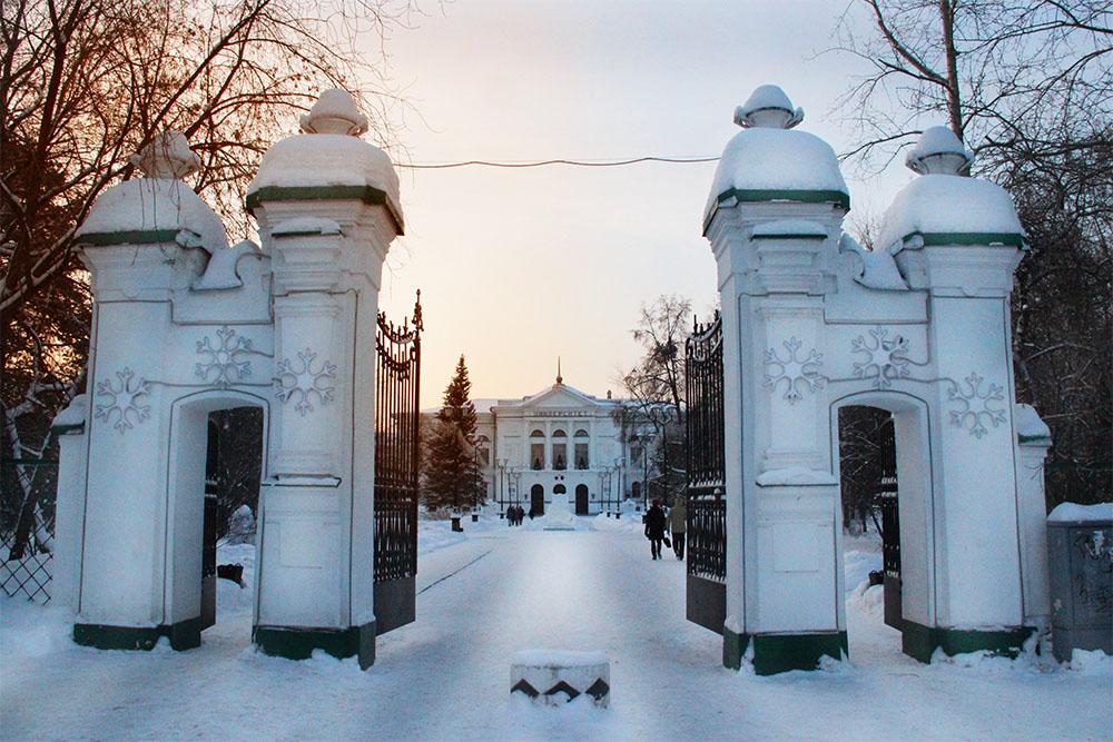 Tomsk State University2.jpg